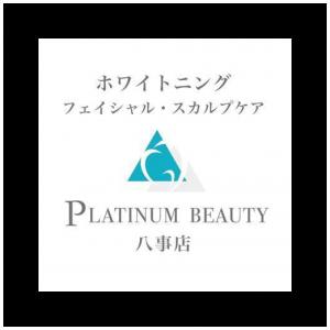名古屋のホワイトニングサロン | PLATINUM BEAUTY 八事店